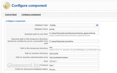 Configure component. / 971×463, 76KB