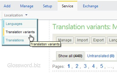 Accessing to Translation variants from menu. / 384×240, 24 KB